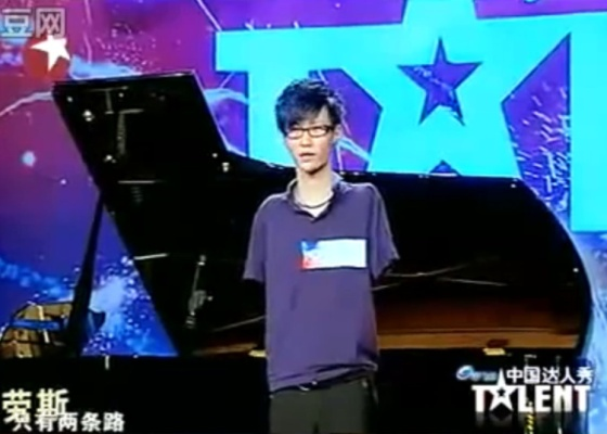 "Pianista Liu Wei, vencedor do ""China's Got a Talent"" (8/8/2010)"
